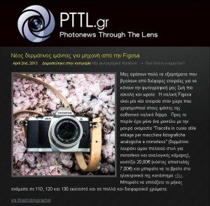PTTL.gr